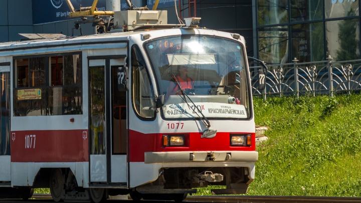 В Самаре трамваи перестали ходить по Ново-Садовой