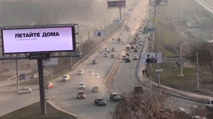 В Новосибирске зафиксировали очень загрязнённый воздух — столбы пыли на Коммунальном мосту попали на видео