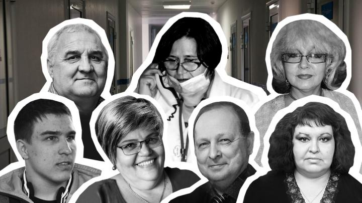 Страница памяти медицинских работников из Челябинской области, умерших от коронавируса