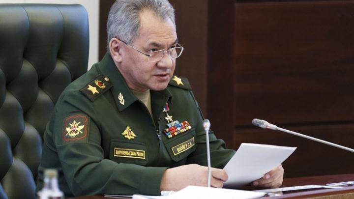 В Пермь прилетел министр обороны Сергей Шойгу