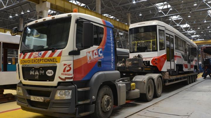 В Уфе испытают новые трамваи