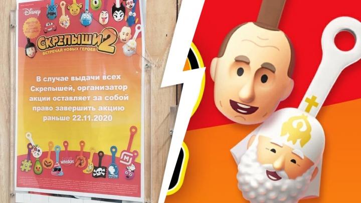 Уральский художник развесил по Екатеринбургу «скрепышей» с Путиным, патриархом и омоновцем