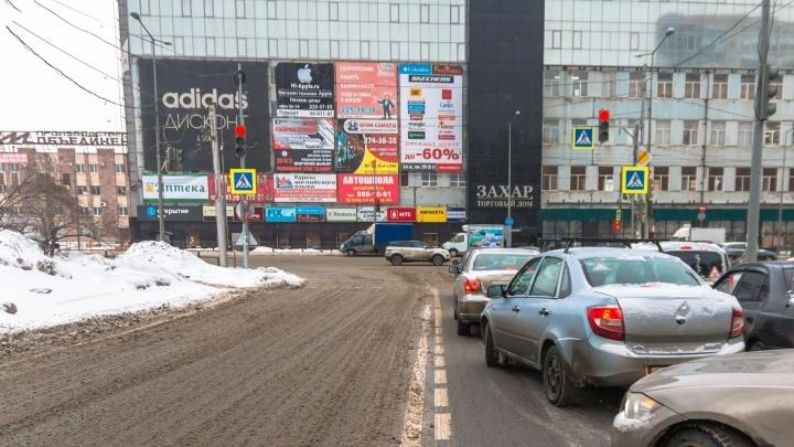 Дептранс Самары ответил, кто решил переименовать остановки у ТЦ «Захар»