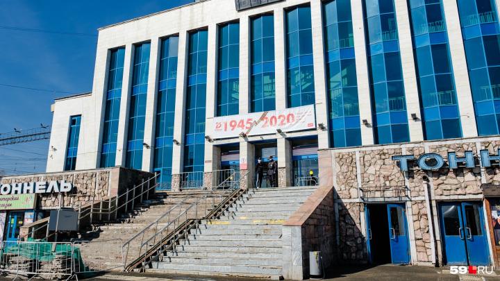 Пермячку осудили за убийство новорожденной дочери на вокзале Пермь-II