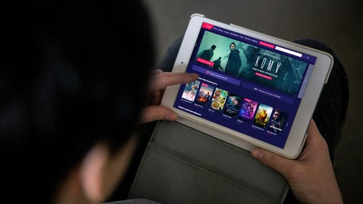 Чем заняться на карантине: бесплатные подписки от онлайн-кинотеатров, концерт «БИ-2» в Сети и кое-что еще