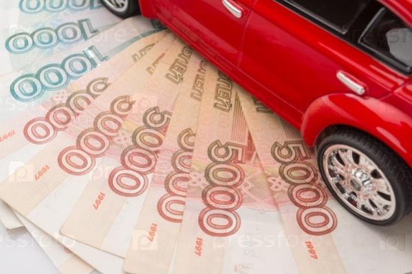 Здесь оценят автомобиль за считаные минуты и предложат, пожалуй, лучшую цену в Екатеринбурге