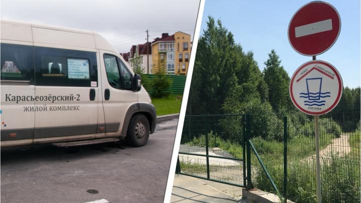 Богатые тоже плачут: соседи Чернецкого поссорились из-за короткой дороги в Екатеринбург