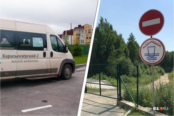 Открывать технический проезд для соседей из Карасьеозерского-1 жители не готовы