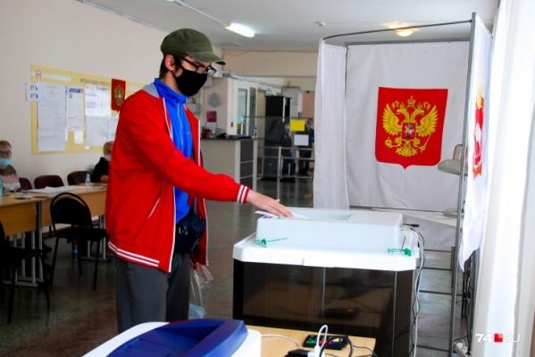 В Челябинской области проголосовали 1,7 миллиона человек