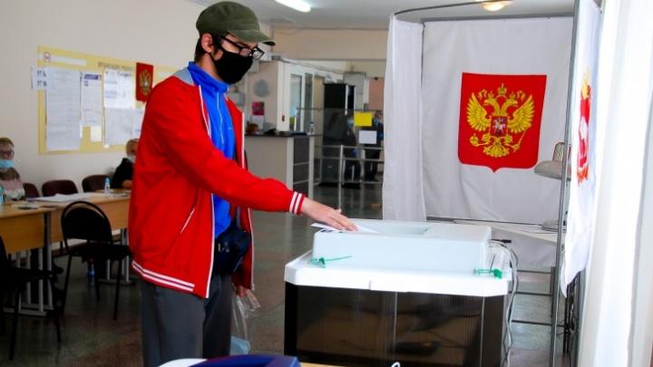 В Челябинской области подвели итоги голосования за Конституцию