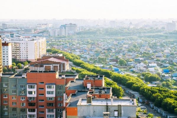 Документ определит развитие города на ближайшие 20 лет