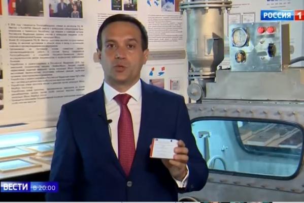 О разработке новой вакцины рассказал генеральный директор «Вектора»