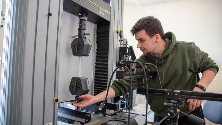 Уральский научно-образовательный центр вошел в число победителей федерального конкурса