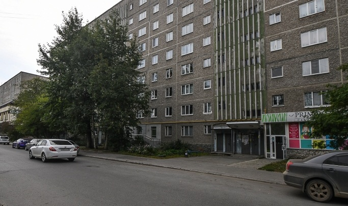 Следователи раскрыли, где нашли потерявшегося в Екатеринбурге школьника