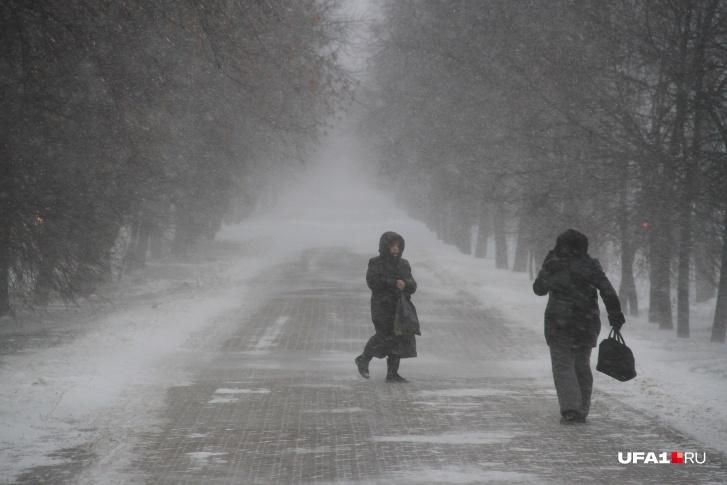 Арктические холода вернутся уже в выходные