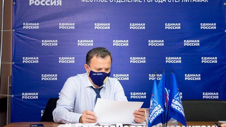 «Единая Россия» в Башкирии не будет выплачивать обещанного вознаграждения в полмиллиона рублей
