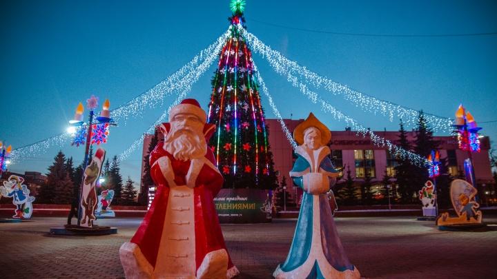 Слушать оркестр в парке и заглянуть к Деду Морозу: уютная афиша на новогодние каникулы в Тюмени