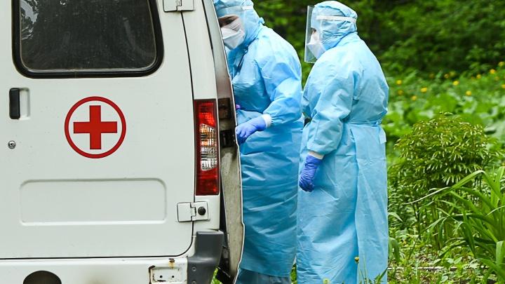 В Свердловской области подтвердили 158новых случаев коронавируса