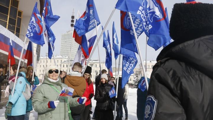 «Крым наш!»: смотрим, кто в Архангельске считает так же и пришел на праздник по этому поводу