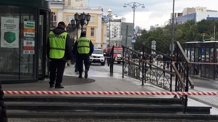 В Екатеринбурге из ТРЦ «Гринвич» эвакуировали 3,5 тысячи человек