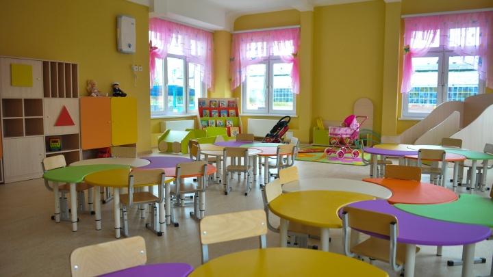 Дежурные группы будут работать в 29 садиках Екатеринбурга с понедельника