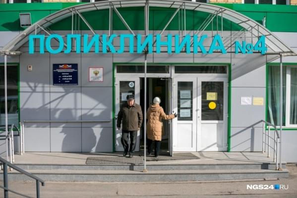 В Красноярском крае зафиксированы новые случаи заражения коронавирусом