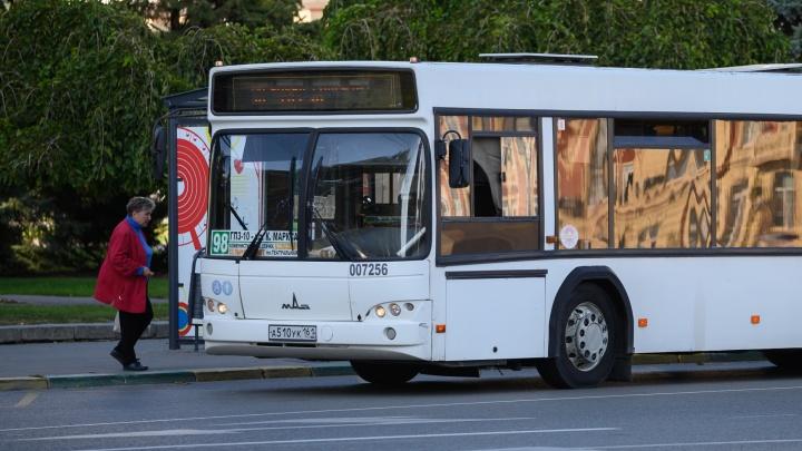 В Ростове закрыли два маршрута общественного транспорта