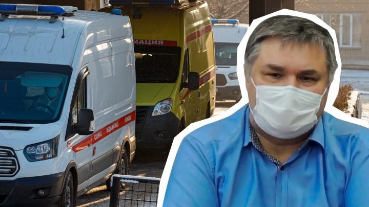 В Челябинской области второй день подряд 15 умерших с коронавирусом. Когда уже переломится ситуация?