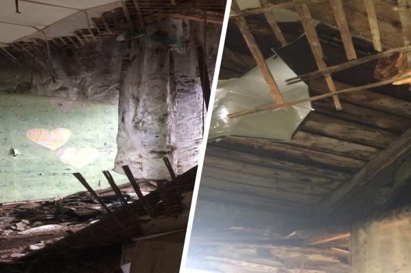 Перекрытия потолка рухнули в одной из комнат коммунальной квартиры<br>