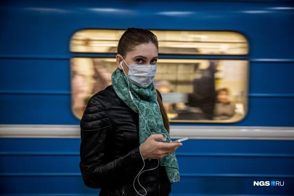 Некоторые сотрудники пользуются пандемией коронавируса, чтобы не работать