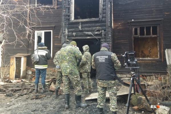 В пожаре погибли восемь человек