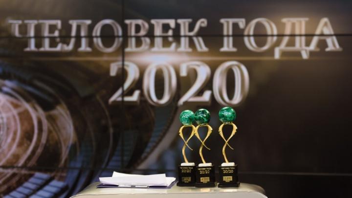 Трех уральских меценатов наградили премией «Человек года» за помощь в борьбе с пандемией COVID-19