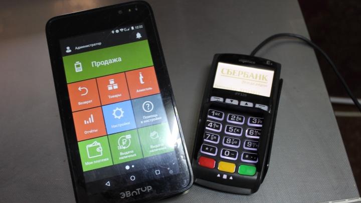 Сбербанк обеспечил возможность снимать наличные с банковской карты в 100 сельских магазинах Волгоградской области