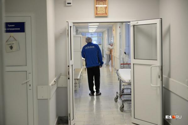 """Лечь в больницу теперь можно и без отрицательного теста на <nobr class=""""_"""">COVID-19</nobr>"""