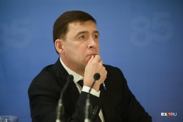 Евгений Куйвашев пообещал 1 июня решить, продлеватьили ослаблять особый режим в области