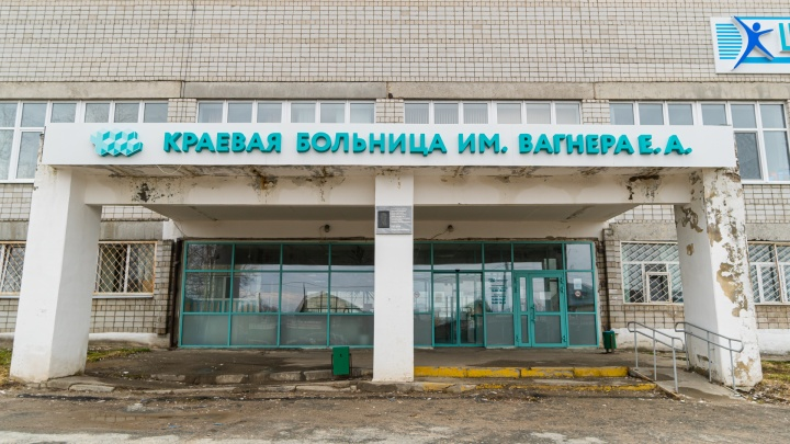 В больнице Березников на карантин закрыли еще два отделения