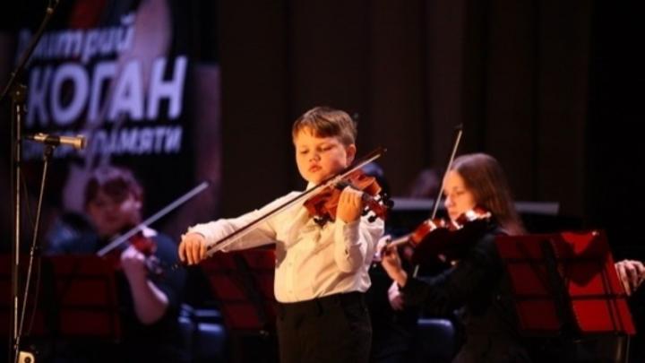 15-летний скрипач из Северодвинска выступил на концерте памяти Дмитрия Когана в Москве