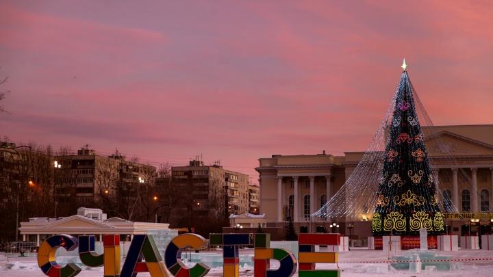 Замерзнем или нет? Какая погода будет в Тюмени в предпоследние выходные декабря