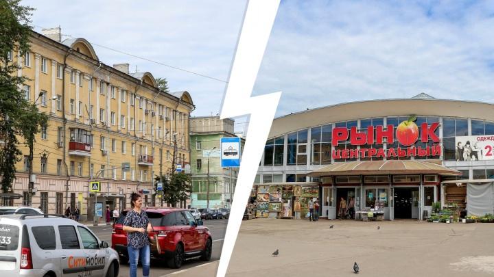 История одной улицы: гуляем по базарной улице Чкалова