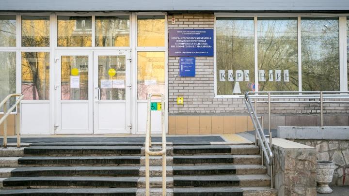 «Нифига вы человека запустили»: мужчина ослеп на лечении в красноярских больницах