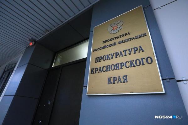 Правоохранители рассказали о борьбе с коррупцией в этом году