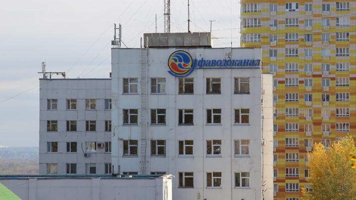 В деятельности «Уфаводоканала» выявили нарушения на 6 миллиардов рублей