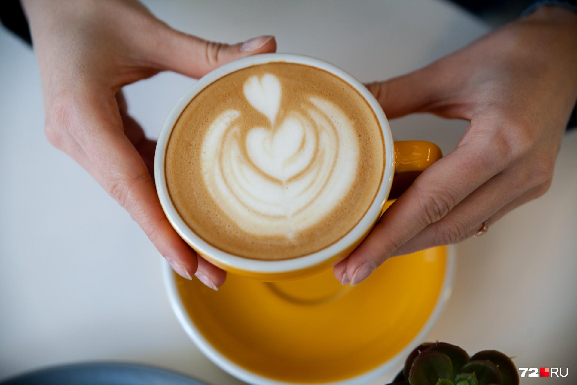 Молоко сгладит возможные последствия вашего кофе