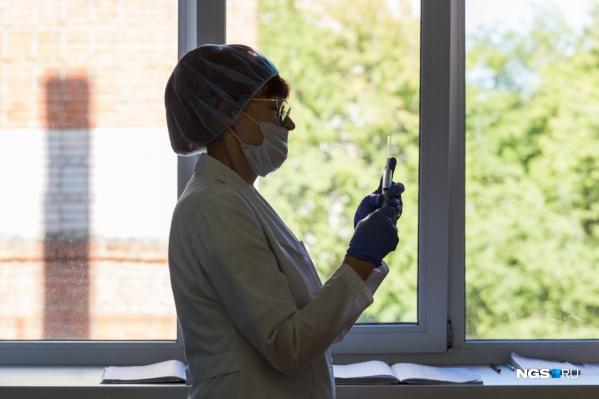 Пока заявку на вакцину от ковида подали 4000 жителей региона