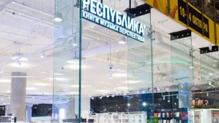 В Новосибирске закрылись все книжные магазины сети колбасного магната