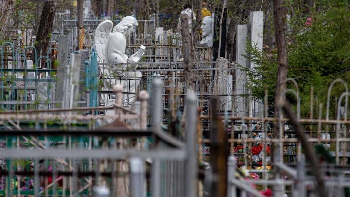 На Митрофановском кладбище в Челябинске совершено убийство