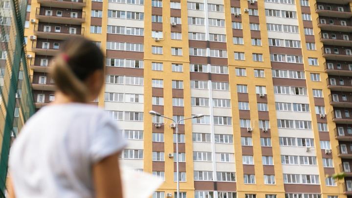 В Самарской области за шумный ремонт предложили штрафовать владельцев квартир