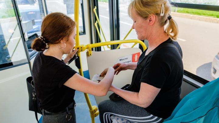 В Перми изменились правила бесплатной пересадки на общественном транспорте