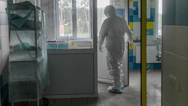 Печальная статистика: в Самарской области скончались еще четыре человека c COVID
