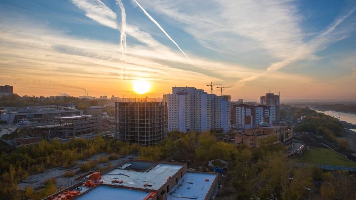 В конце сентября Новосибирск ждёт магнитная буря — рассказываем, что это значит